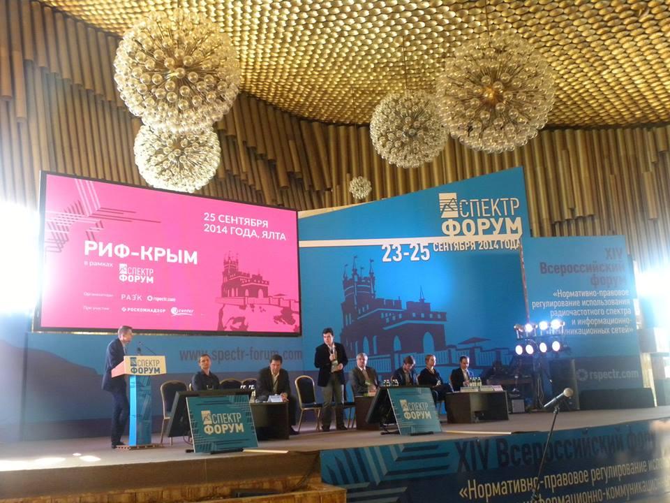 ТМ Справа на РИФ-Крым 2014